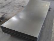 Гарячекатаний лист/рулон (1,5-8мм)
