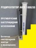 Продам Лампу кварцевую || Киев || Купить Лампу бытовую от вирусов.