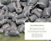 Вторичный полиэтилен низкого давления ПНД