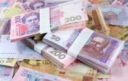 Кредит онлайн на карту под 0,1% до 10000 грн