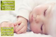 Центр Щастя материнства. Донорство яйцеклітин. Сурогатне материнство