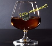 Коньяк, купить, виски, бренди, водка, качественные