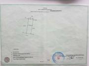 Объект на продажу под Киевом в Крюковщина \ Гатное \ Чабаны