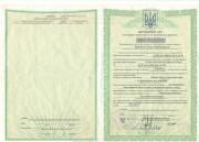 Объект на продажу под Киевом 30 мин. в сторону Обухова, Старые Безради
