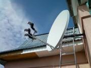 Спутниковое телевидение.