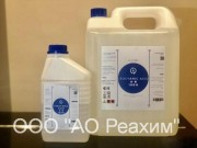 Изоциановая кислота А-Б (Caluanie, Тяжелая вода, Рарурит 9)