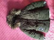 Нова дитяча куртка