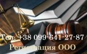 «Юр. Консалтинг.Бизнес» ||| РЕГИСТРАЦИЯ ООО. Регистрация ФЛ-Предприни