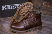 Кожаные зимние мужские ботинки черные и коричневые. Харьковская обувь.