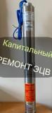 Ремонт ЕЦВ насосів ДНІПРО | Ремонт свердловинних насосів