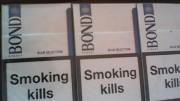 тютюн хорошый