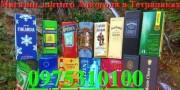 Алкоголь в Тетрапаках. Распродажа Алкоголя с Дюти Фри