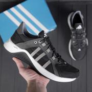 Мужские кожаные кроссовки Adidas Terrex Grey