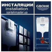 Инсталяции Для Унитазов Grohe