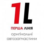 """""""1-я Линия"""" магазин автозапчастей"""