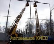 Заказ автовышек Киев.Услугиавтовышки