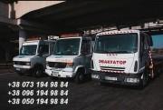 Услуги эвакуатора недорого в Одессе.
