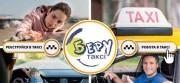 водитель с авто, регистрация в такси