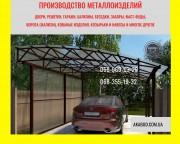 Навесы из поликарбоната в Украине