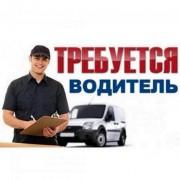 Робота для водіїв категорії СЕ Дніпро.